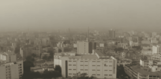 Qualité de l'air : Un indice moyen pour jeudi et vendredi à Dakar