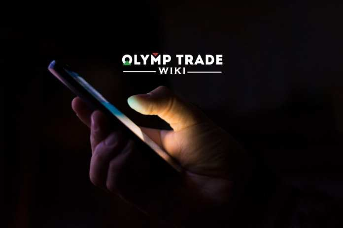 Trading-on-mobile-app
