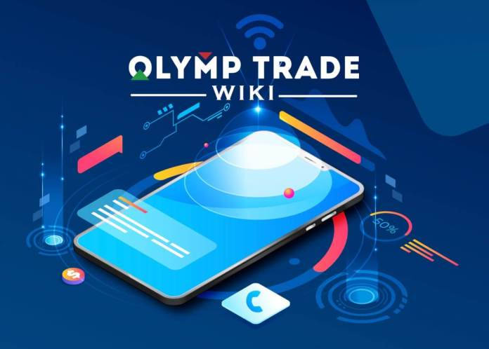 olymp-trade-mobile