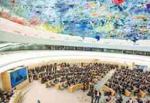 senegal-reelu-au-conseil-des-droits-de-l-homme-de-l-onu