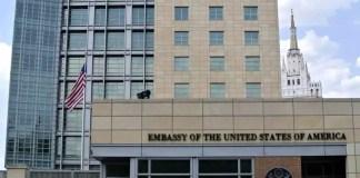 Washington annonce la fermeture de deux consulats américains en Russie
