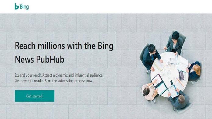 Bing-News-Get-started