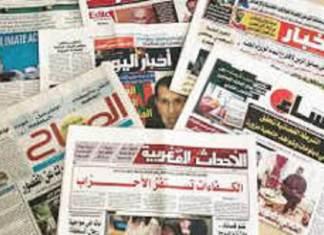 Santé et politique au menu des quotidiens et hebdomadaires marocains