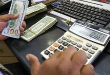 Soudan www.kafunel.com taux d'inflation à plus de 400% en juin