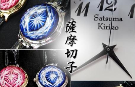 【特許取得/送料無料】 高級薩摩切子腕時計 (国産ムーブ使用) 【薩摩切子/鹿児島/ツジガラス工芸】