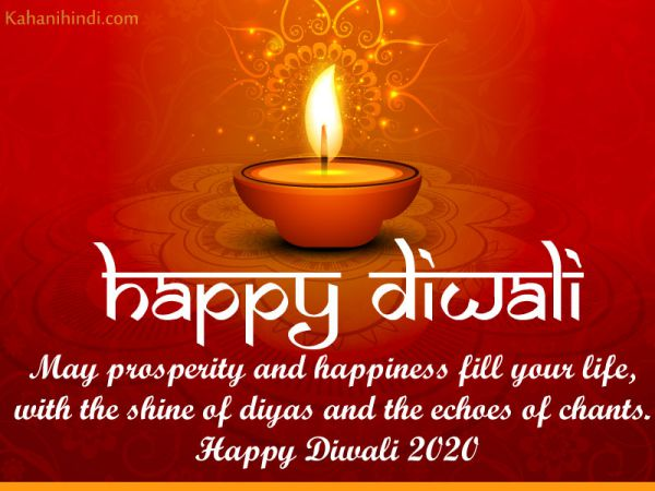 New Happy Diwali Wishes Quotes Greetings Messages For Family 2020