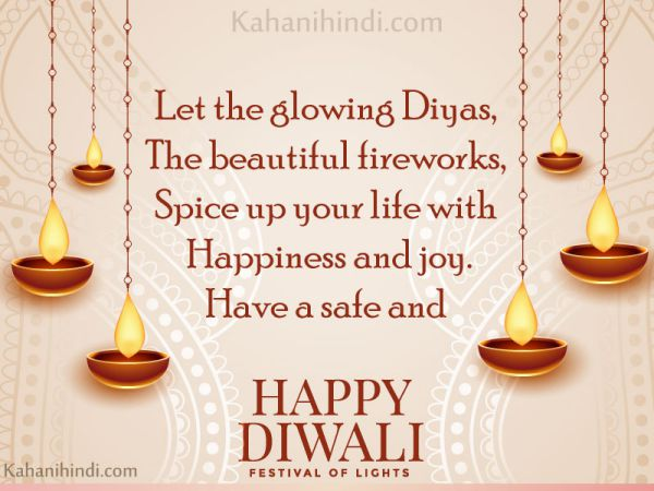 Beautiful Deepawali Sayings
