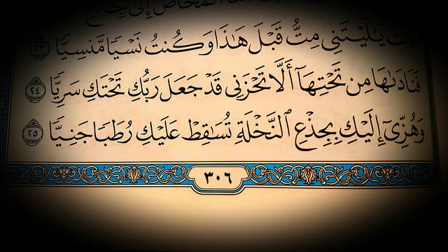 ما هي أسماء الملائكة التي ذكرت في القرآن الكريم مصراوى