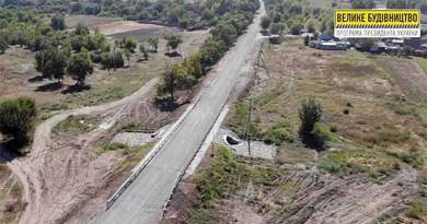 У Каховському районі завершили капремонт ще одного мосту