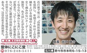 健康(2013年6月号)