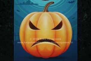 怒っているハロウィン用カボチャの絵