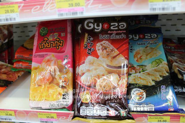 コンビニでは日本風の餃子など「JAPAN]が一杯
