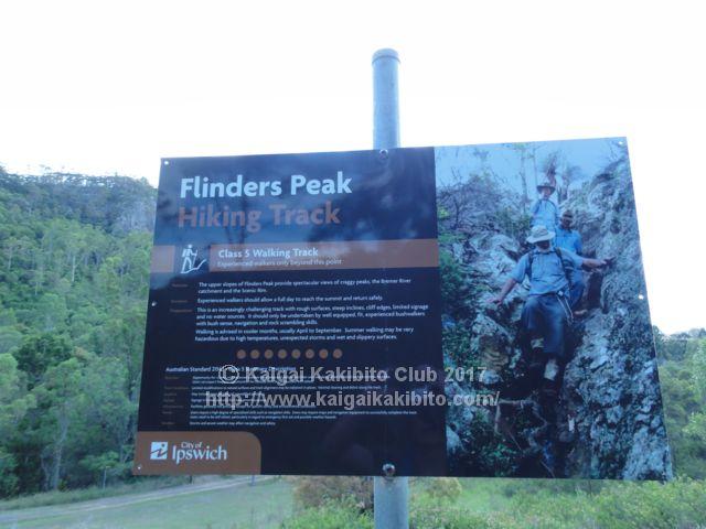 フリンダース・ピーク・ハイキング・トラックの看板