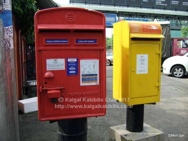 マレーシアの郵便ポスト