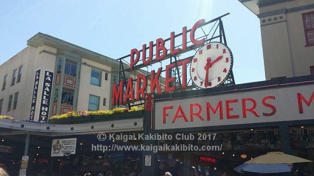 シアトルのパイク・プレイス・マーケット