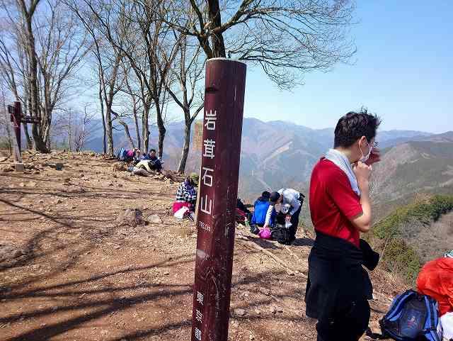 岩茸石山の山頂