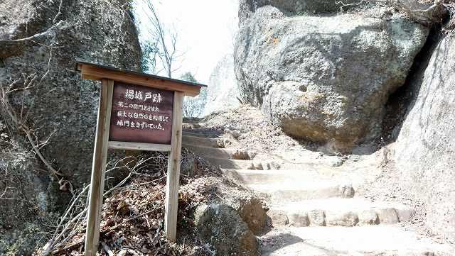 岩殿山登山道