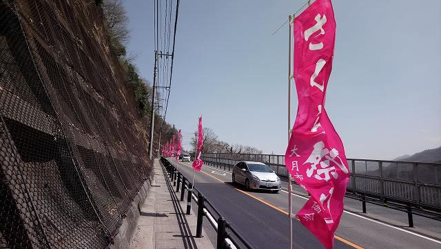 岩殿山登山道への道