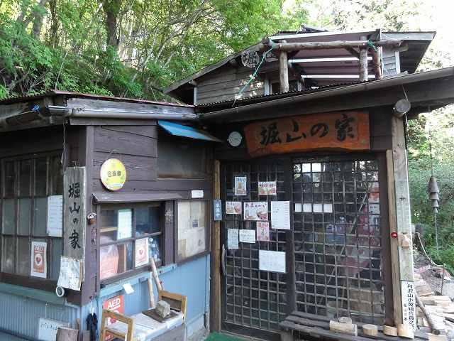 大倉尾根の堀山の家