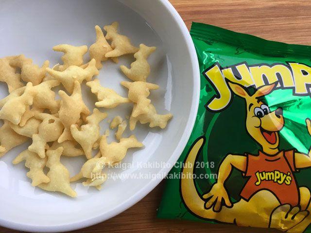 オーストラリアのスナック「ジャンピーズ」