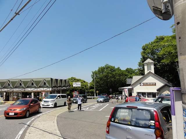 「筑波山神社入口」バス停