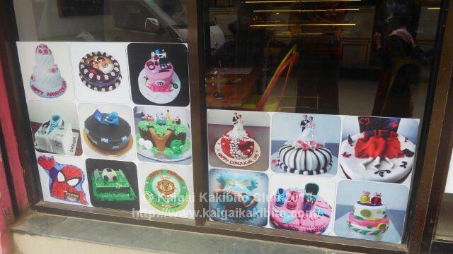 ネパールのケーキのポスター