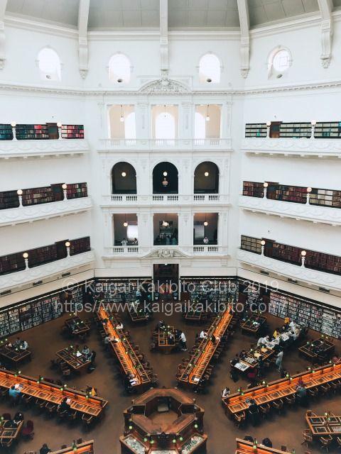 メルボルン図書館