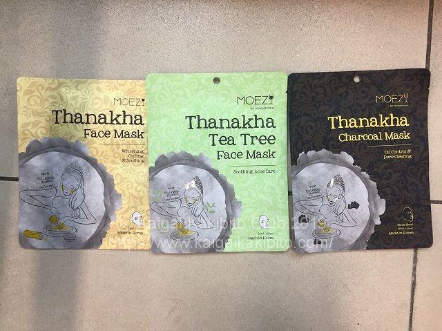 MOEZのタナカ ティートゥリー フェイスマスク