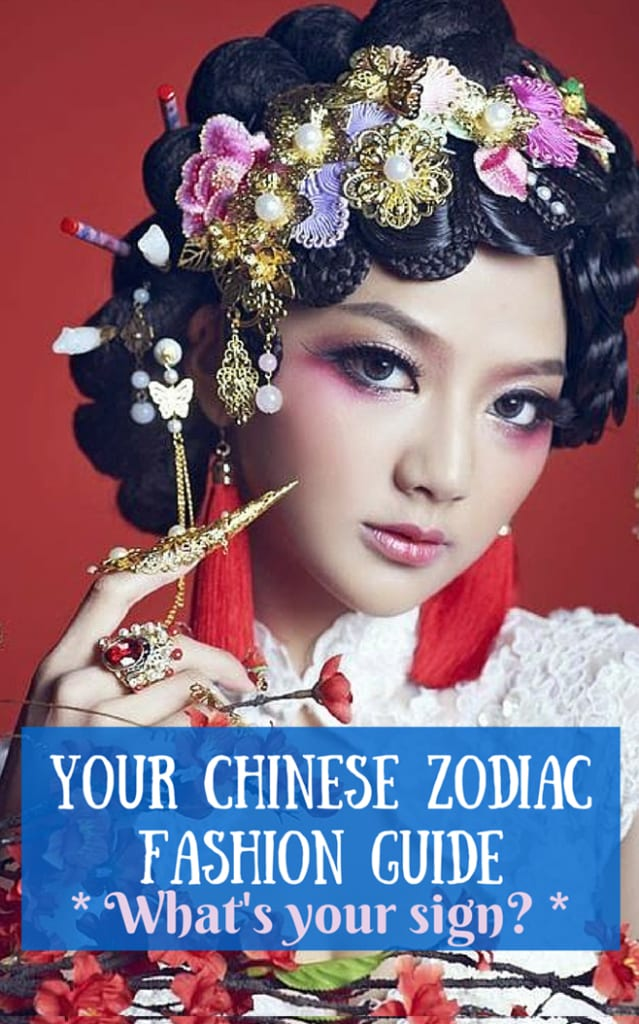 Whats your Chinese Zodiac Style-