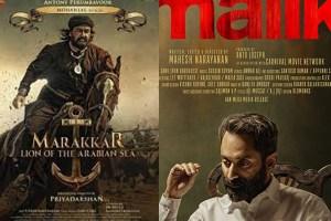 Kovik is the villain for Marakkar and Malik; Release postponed – Kairali News