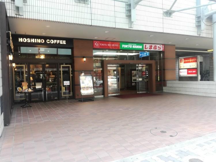 江坂の東急ハンズ