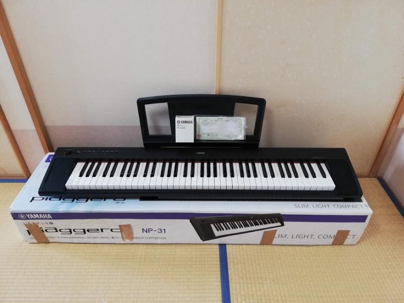 電子キーボード NP-31
