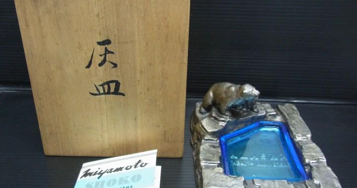 宮本商行製 鋳物 灰皿 共箱 ALASKA THE 40TH ANNIVERSARY 中古品