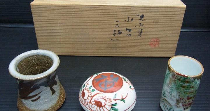 茶道具 小物3点 蓋置 香合 茶巾筒 蓋置 在銘 共箱 中古品