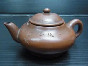 茶道具 煎茶 中国 朱泥急須 在銘印 中古品