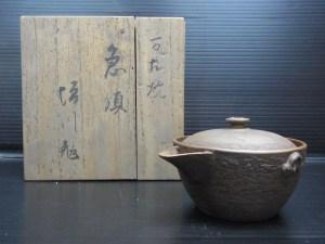 茶道具 時代物 石仙 温故焼 急須 中古品