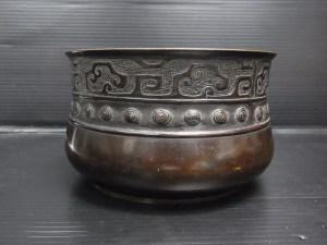 茶道具 古銅 建水 直径 約14.8cm 中古品