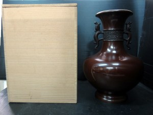 鋳銅 花瓶 真峰 両耳 在銘 木箱付き 高さ 約31cm 中古品