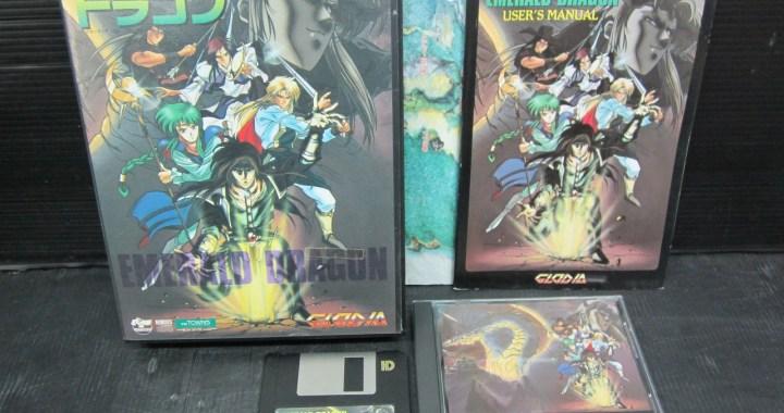 FM-TOWNS CD-ROM ゲーム エメラルド ドラゴン 中古品