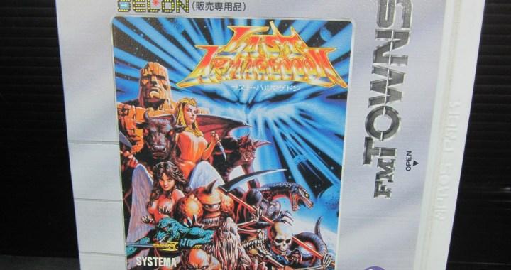 FM-TOWNS ゲーム CD-ROM ラスト・ハルマゲドン 中古品