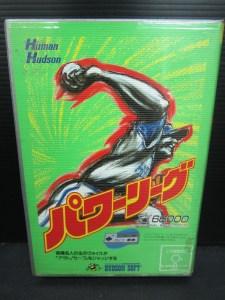 X68000 ゲーム 5インチ ハドソン パワーリーグ 中古品