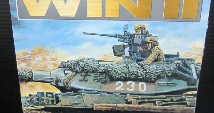 WindowsXP/Me/2000/98/95 ゲーム CD-ROM 大戦略 WINⅡ 中古品