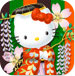 Hello Kitty - Application Iphone