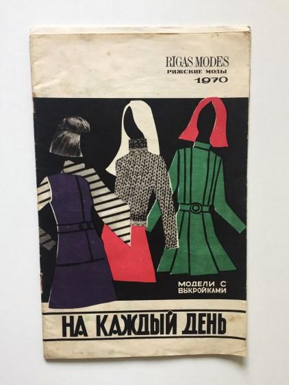Sowjetische Modezeitschrift Rigas Modes 1970 Titelseite