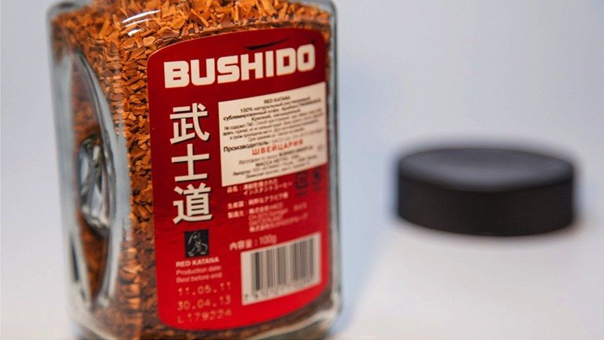 kakoii Berlin Werbeagentur Bushido Kaffee Packaging Design.