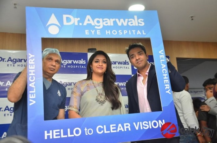 Actress Keerthy Suresh inaugurates Dr.Agarwal's Eye Hospital Photos