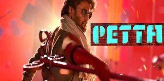 Petta 3rd Look