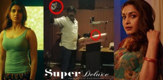 Vijay Sethupathi Dubbing Video