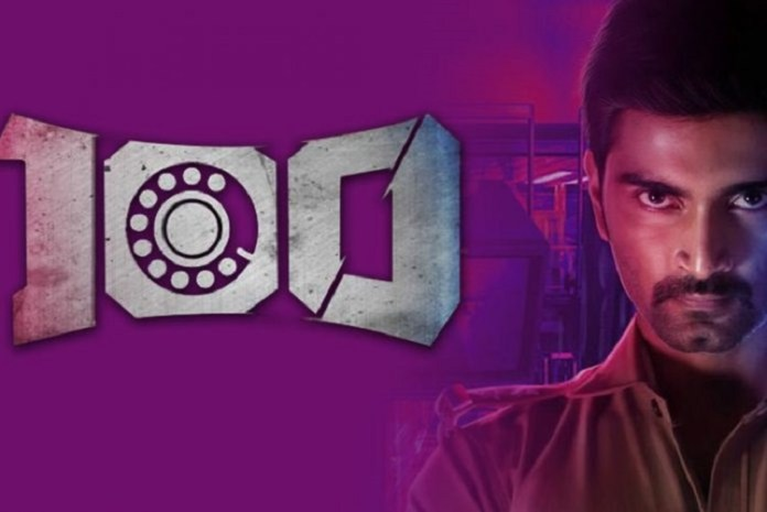 100 Tamil Movie Review| Plus And Minus of Atharvaa's 100 Movie | 100 Review | Tamil Review of 100 Movie | 100 full Tamil Movie Review