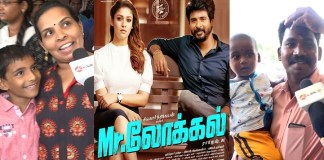 MrLocal Day 3 Public Review | | Sivakarthikeyan | Nayanthara | M.Rajesh | Kollywood | Tamil Cinema | Mr.Local Family Audience Review